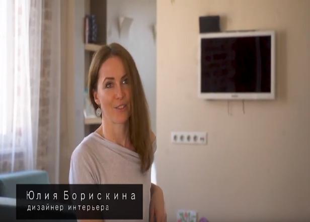 Видео интервью с дизайнером интерьера